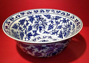 "DECORATIVE BOWLS - ""BANGKOK GARDENS"" BLUE & WHITE PORCELAIN CENTERPIECE BOWL"