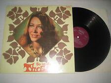 Regina Thoss - So ist die Thoss    Vinyl  LP Amiga