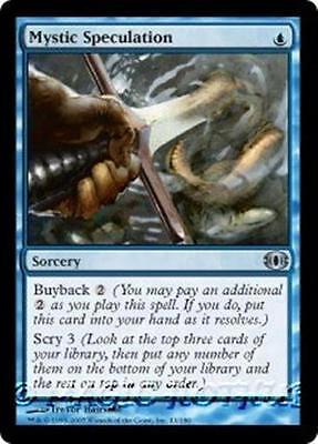 REALITY STROBE Future Sight MTG Blue Sorcery Unc