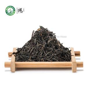 Organic-Non-Smoked-Wuyi-Lapsang-Souchong-Chinese-Black-Tea