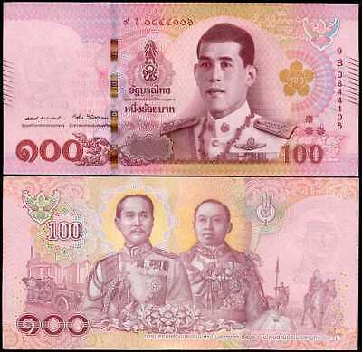 Paper Money: World Radient Thailand 100 Baht Nd 2018 /2 P New 2nd Type Revise Penalty Back Letter Unc Aromatic Character And Agreeable Taste Thailand