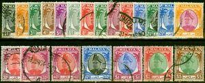 Selangor 1949-55 Set of 21 SG90-110 Fine Used