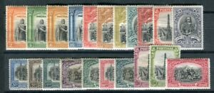 PORTUGAL 1926 385-405 * TADELLOS SATZ (09376