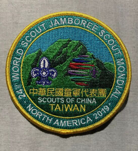 24th-World-Scout-Jamboree-Taiwan-Contingent-Badge-2-Embroidery