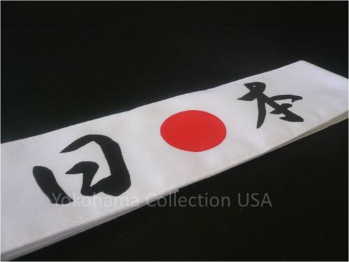 Japanese Martial Arts Sports Headband Hachimaki Kanji Character//Made in Japan