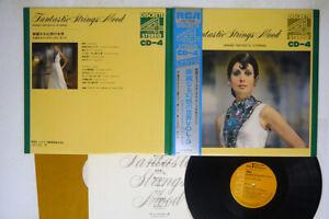 GRAND FANTASTIC STRINGS MOOD VOL.3 RCA R4J-7008 Japan OBI 4CHANNEL VINYL LP