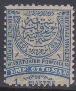 R656-1876-Turkey-1-5-10-20Para-4Stamps