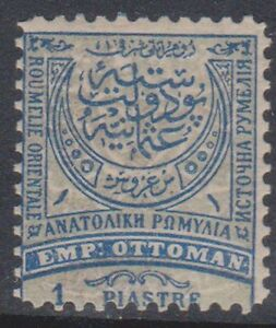 R656-1876-Turkey-1-5-10-amp-20Para-4Stamps