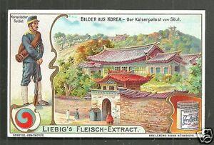 Details about Seoul Soldier Uniform Palace Emperor Korea 1890s