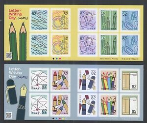 JAPAN-2016-LETTER-WRITING-DAY-52-amp-82-YEN-SOUVENIR-SHEETS-OF-10-STAMPS-EACH-MINT