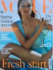 Vogue Magazine BRITISH March 2016 Gigi Hadid NEW