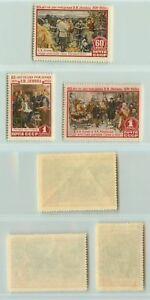 La-Russie-URSS-1955-SC-1753-1755-neuf-sans-charniere-Lenine-f9156
