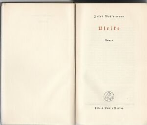 Wassermann-Ulrike-Erstausgabe-Exilausgabe-1941