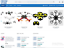 thumbnail 3 - Flying Drones Store Turnkey Dropshipping Redymade Website Free hosting & set up