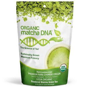 MatchaDNA-Certified-Organic-Matcha-Green-Tea-12-oz