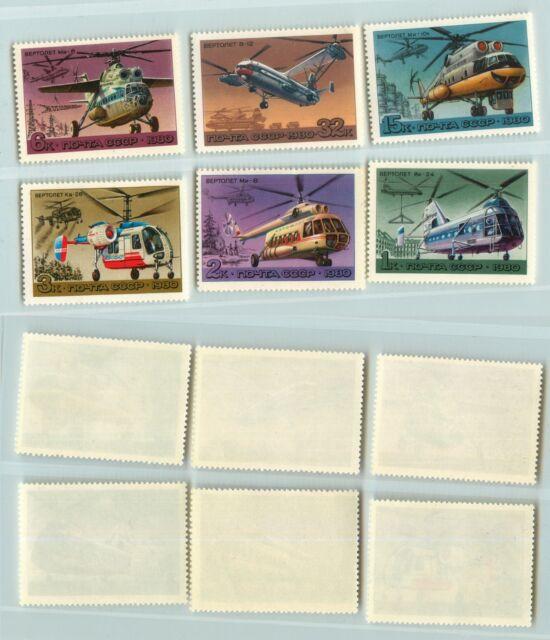 Russia USSR 1980 SC 4828-4833 MNH planes aircrafts . rtb1074