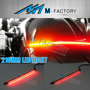 Details about amp z smoke 220mm integrated led tail brake light strip fit aprilia motorcycles image is loading amp z smoke 220mm integrated led tail brake aloadofball Gallery