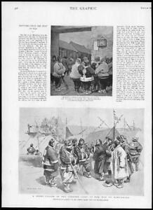 1895-Antique-Print-CHINA-Camp-Newchwang-Army-Tents-Guns-Military-57
