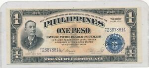 1 Peso Philippines Note Victory Series No.66  ND(1944)