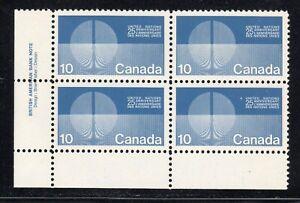 1970 Canada SC# 513 LL United Nations 25 Anniversary Plate Block M-NH Lot# 2240c