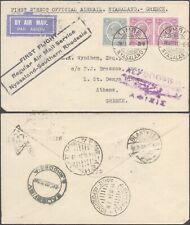 Nyasaland 1934 1st Flight Air Mail cover Limbe to Greece V8/15