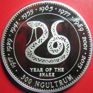 1996-BHUTAN-300-NGULTRUM-SILVER-PROOF-SNAKE-CHINESE-LUNAR-YEAR-SUPERB-RARE-COIN