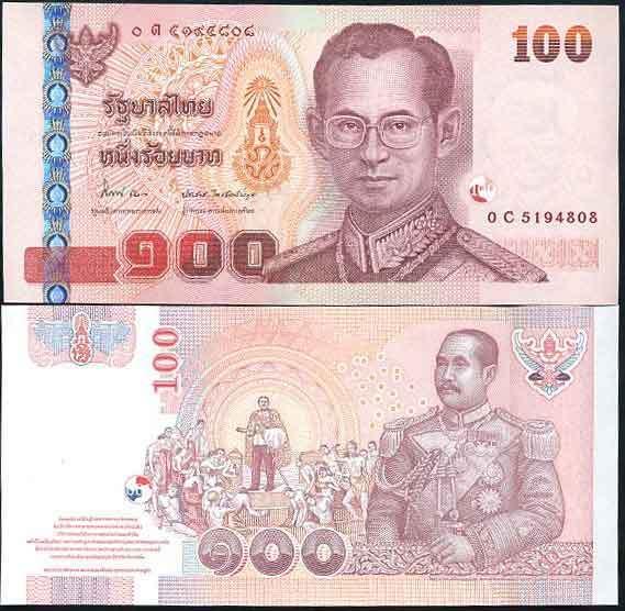 Thailand banknote P114 100 Bahts 2005 UNC  We Combine