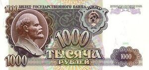Rusia-1991-1000-Rublos-c