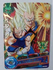 Carte Dragon Ball Z DBZ Dragon Ball Heroes God Mission Part 9 #HGD9-36 S-Rare