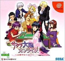 USED Sakura Taisen Online: Teito no Yuugana Hibi Japan Import Sega Dreamcast