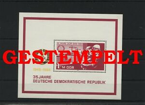 Germany-GDR-DDR-R-d-a-Vintage-1984-Mi-Bloc-78-Timbres-Used-Plus-Sh-Boutique