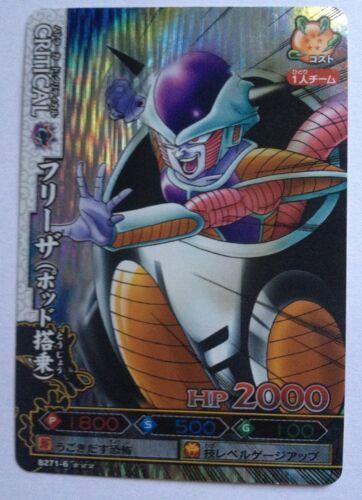 Data Carddass Dragon Ball Kaï Dragon Battlers Prism B271-6