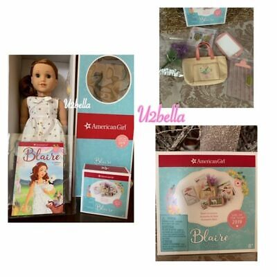 American Girl Blaire Wilson GOTY 2019 Gardening Outfit NEW IN BOX
