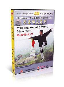 Chinese Kungfu Martial Art - Wudang Youlong Broadsword Movement by Yue Wu DVD