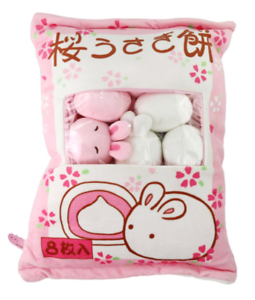 Japanese Cute Bunny Rabbit Plush Toy Soft Sakura Pink Doll Pillow Cushion Gift