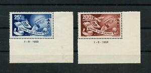 Germany-Saar-Saarland-vintage-yearset-1950-Mi-297-Br-298-Br-Mint-MNH