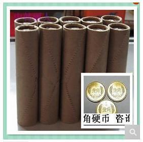 China 2015 10 cent coin 1 roll,  50pcs per roll (UNC)  全新银行原包  一角硬币 2015