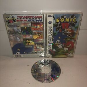 SONIC-R-Sega-Saturn-Game-COMPLETE-CIB-VG-Cond-TESTED-Works-Super-Fun-Racing