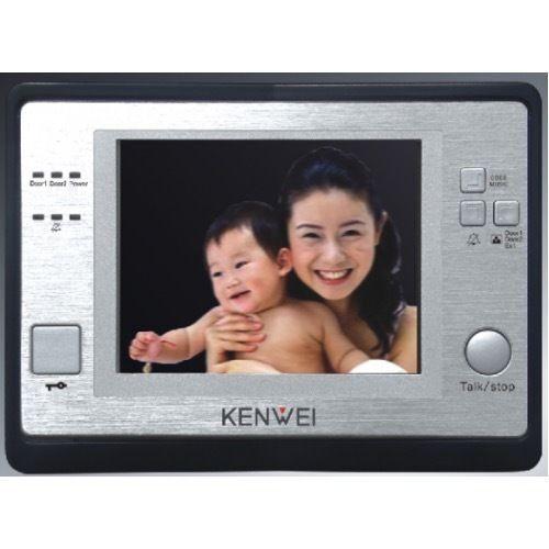 Kenwei Video Control De Acceso-kw-730c Color Intercomunicador de video