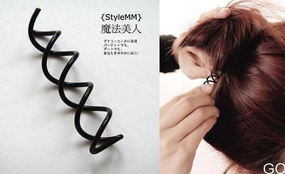 "GOUS 10pcs 1set New Metal Spiral Spin Screw Pin Hair Clip Twist Barrette 2"" Long"