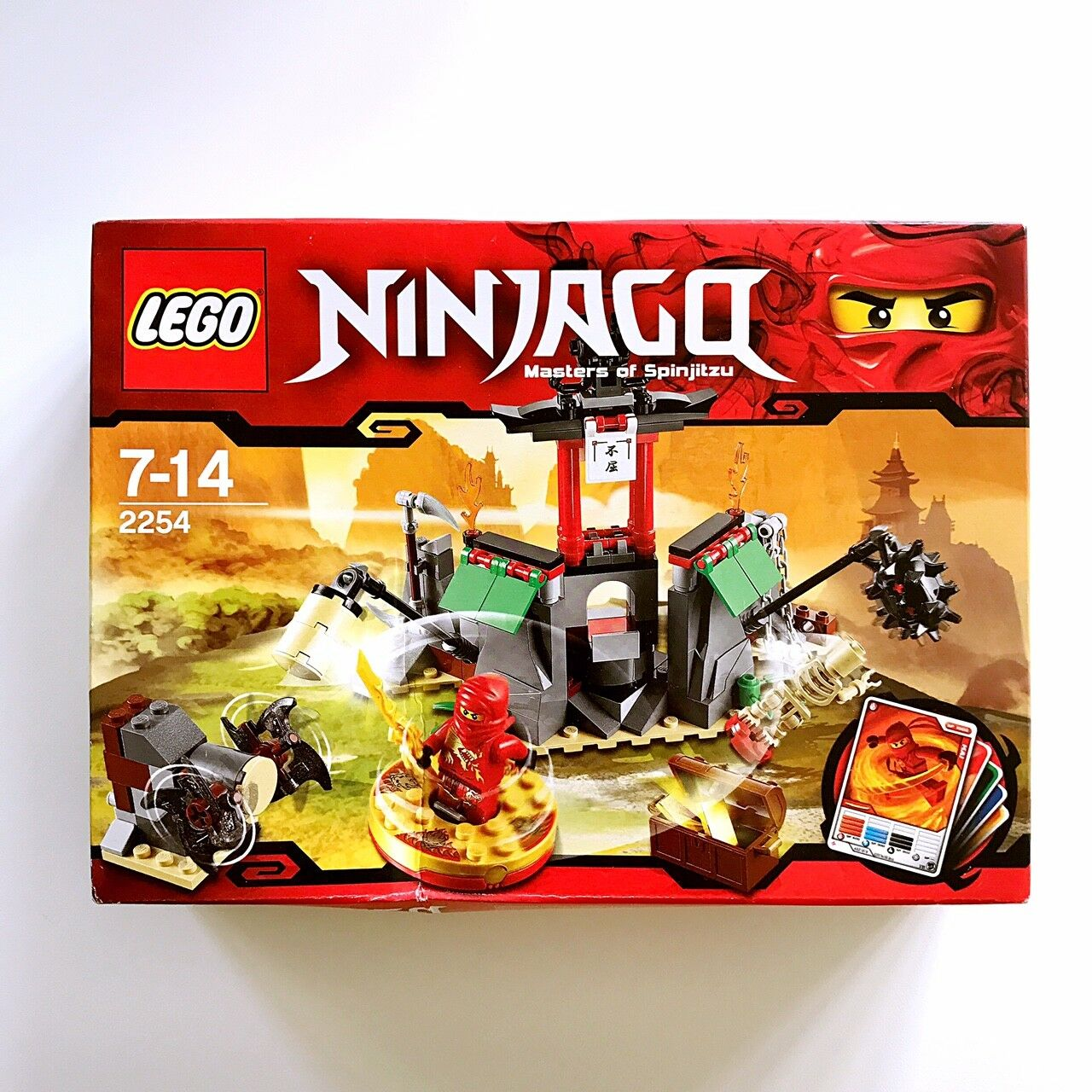 Brand New Collectable Rare Lego Ninjago Mountain Shrine 2254