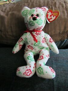 Ty Beanie Baby Ginger Spice Bear HTF 2007