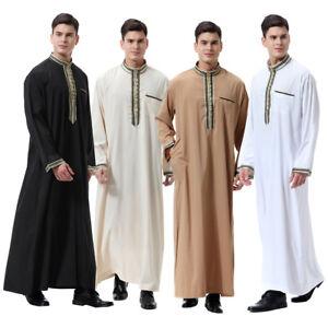 Arab Men Muslim Saudi Style Men Robe Abaya Islam Kaftan Prayer Clothes Thobe New