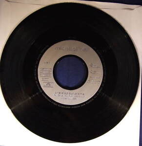 MICHAEL-BALL-RARE-JUKEBOX-COPY-ONE-STEP-AT-A-TIME