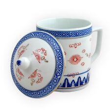 Boxed 2 Pieces China Blue & White Porcelain Tea Mug - Rice Pattern Doodle Design
