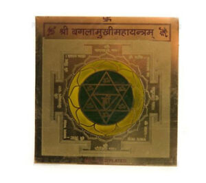 Gran-Talisman-Amuleto-de-la-Suerte-De-Proteccion-Sri-Yantra-India-7859