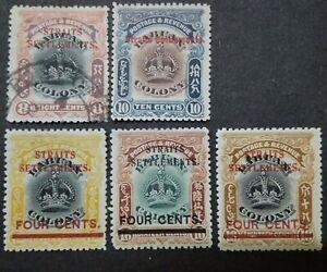 Labuan-Colony-1906-1907-Overprint-Straits-Settlements-8c-To-10c-5v-MLH-amp-MH