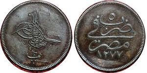 EGITTO-10-PER-1277-7-1866-KM-241