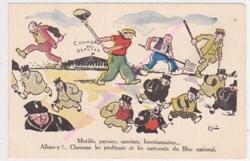 CPA HUMOUR Illustrateur GUERIN Chambre des députés mutilés paysans ouveriers