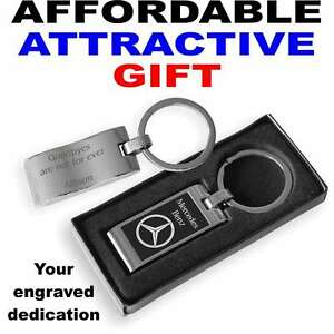 Personalised Chrome LAND ROVER Keyring In Gift box with your message ANY TEXT